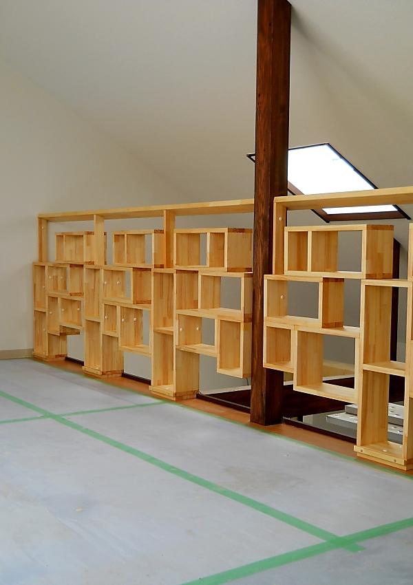 造り付け家具 手摺
